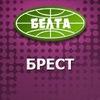 Новости Бреста и области (БелТА)