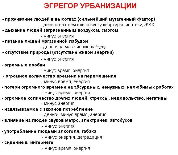 http://cs628522.vk.me/v628522812/12822/MMsd5caTdHQ.jpg