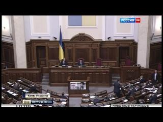 Стал известен состав нового кабмина Украины
