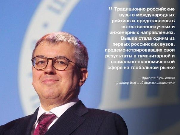 Вышка стала лидером сразу трёх предметных рейтингов QS среди российских вузов: речь о рейтингах