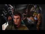 Звёздные Войны: Повстанцы / Star Wars: Rebels сезон 2 серия 9 LE-Production русская озвучка