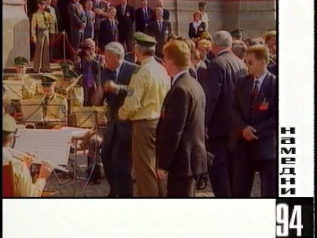 Намедни 1961—2003: Наша Эра 1994 HTB
