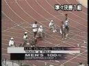 1996 全米陸上競技選手権 男子100m【U.S.OLYMPIC TRIALS】
