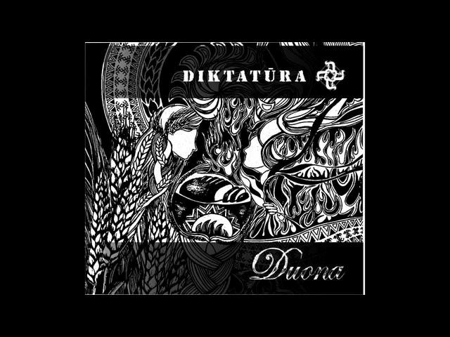Diktatūra Duona 2015