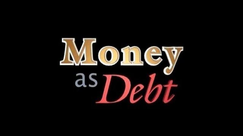 Деньги Пирамида Долгов 2006