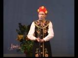 Сергей Дроботенко - Валентинов день.avi