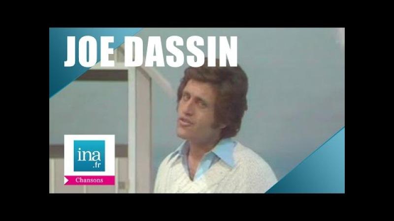 Joe Dassin A toi | Archive INA