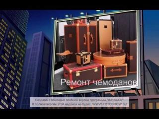 Покраска и восстановление кожи в Екатеринбурге