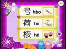 Мультики для изучения китайского языка