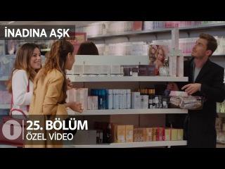 Yeşim ve Çınar'ın düğün alışverişi... İnadına Aşk 25. Bölüm