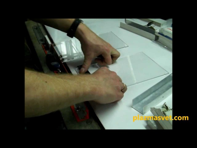 Термогибка изделий из оргстекла. POS-материалы