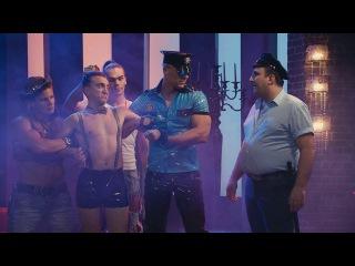 Однажды в России: Мужской стриптиз-клуб