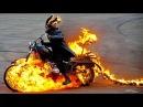 Fire Angels Stunt Show - Шоу Каскадеров