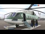 Вести.Ru: Быстрее, выше, надежнее: многоцелевой вертолет Ми-38 успешно завершил испытания