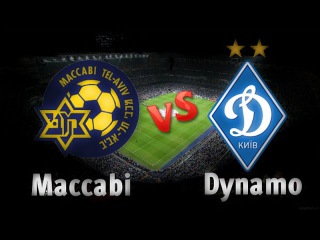 Maccabi (Tel Aviv) - FC Dynamo (Kiev) ~29.09.2015 ~ UEFA Champions League 2015-2016 ~ match preview