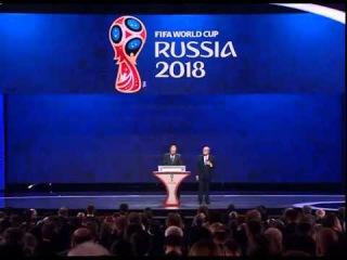 В Санкт-Петербурге прошла жеребьевка отборочного тура ЧМ-2018