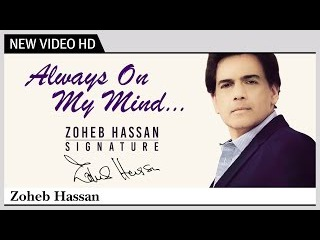 Always On My Mind: New Album of Zoheb Hassan - Signature. Official Music Video on Saregama GenY