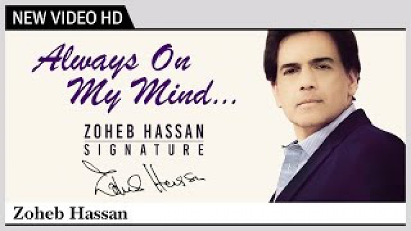 Always On My Mind New Album of Zoheb Hassan - Signature. Official Music Video on Saregama GenY