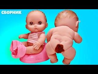 Дочки Матери с Пупсами. Куклы Пупсики какают на горшок купаются играют открываю ...