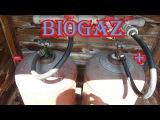 Плюсы и минусы биогаза Биогаз своими руками