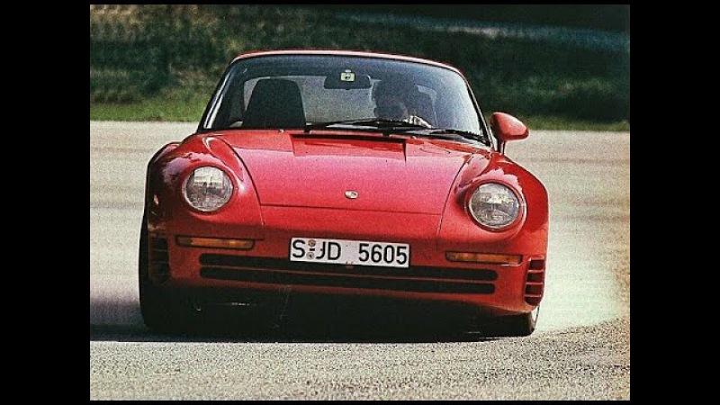 Porsche 959 и ее супертехнологии плюс связь с Lada Samara T3