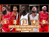 Shaqtin A Fool - Ep 15 - 25 Steps Travel