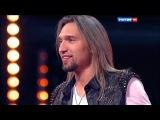Петр Елфимов-Звездочка моя ясная Главная сцена 2015