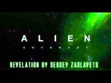 Alien Covenant Soundtrack - Revelation