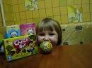 YooHoo Friends Chupa Chups и японские печеньки