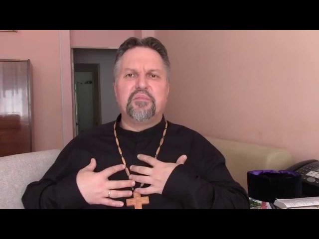 Разоблачение религиозного оккультизма (о Соборе 451 г) Архиепископ Журавлев
