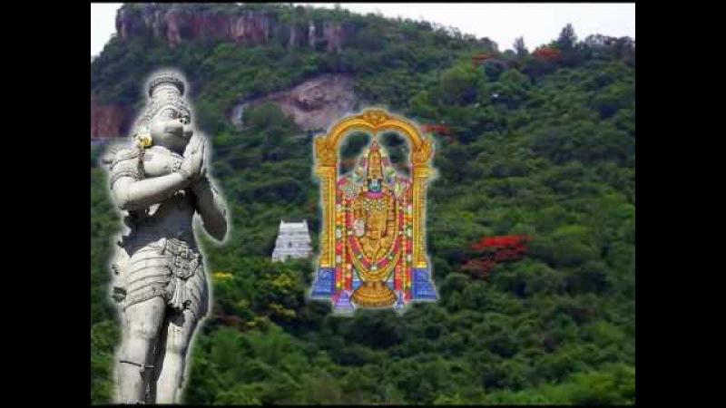 Tirumala Tirupati Sri Venkateswara Bhajan - Adi Sesha Ananta Sayana