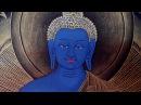 Восхваление и мантра Будды Медицины (Сангье Менла)