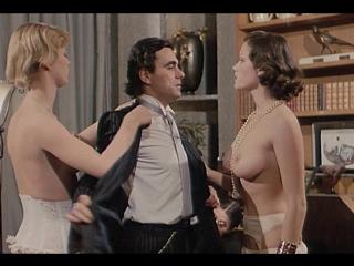Parties fines Тонкие стороны (1977)