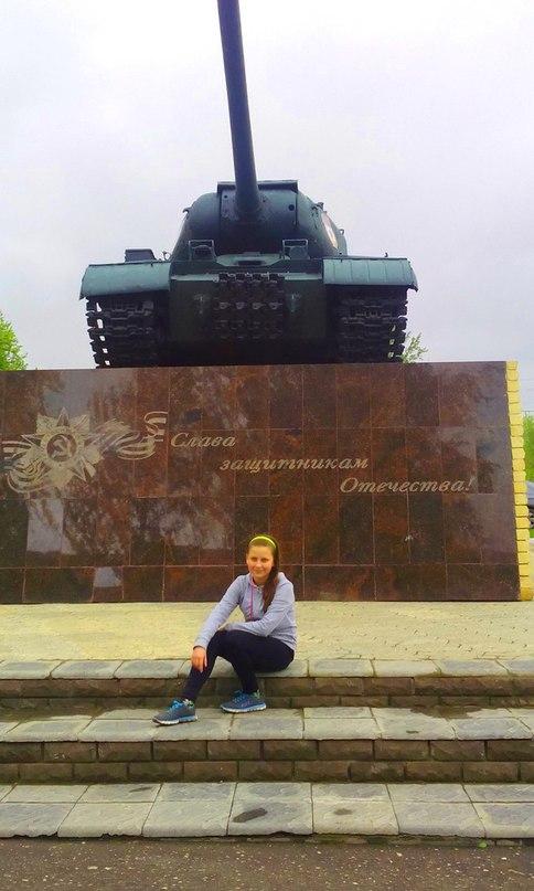 Ксюша Зайцева | Ковров