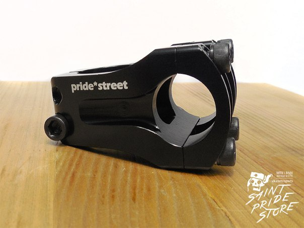 pride street mtb stem