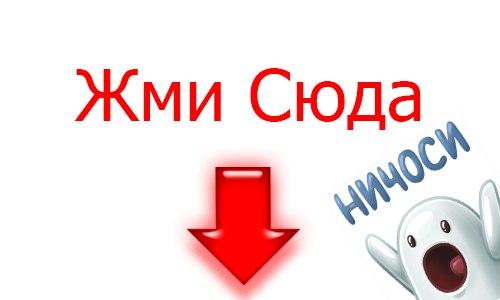 7bXyin_pgU8.jpg