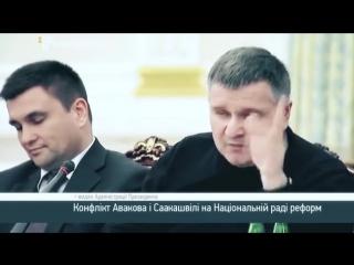 Лучший ролик по файту Авакова и Саакашвили