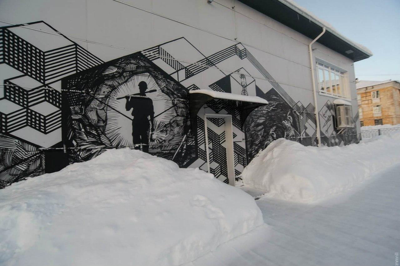 Музей истории Кизеловского угольного бассейна