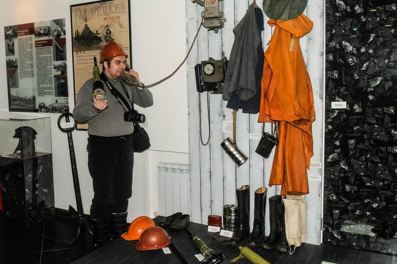 В музее угля