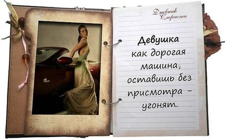 http://cs628523.vk.me/v628523257/17557/NbB2uj5d5JU.jpg