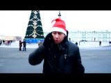 Игорь Растеряев. Дядя Вова Слышкин.