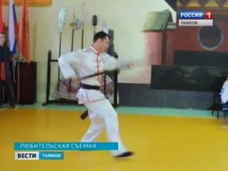 Тамбовские спортсмены приняли участие в межрегиональном турнире по кунг-фу «Красный дракон»