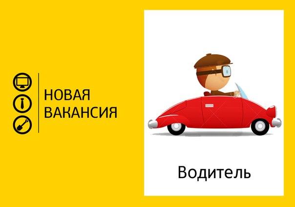 бедопасное вождение автомобиля видео