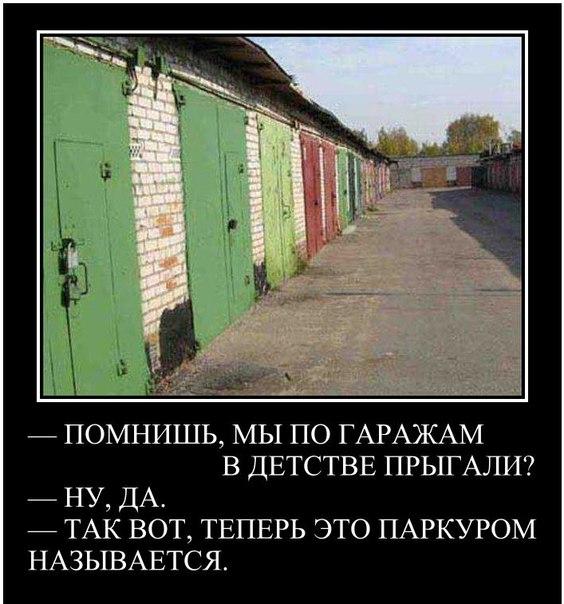 http://cs628523.vk.me/v628523439/e64b/tdb2LpCfWk0.jpg