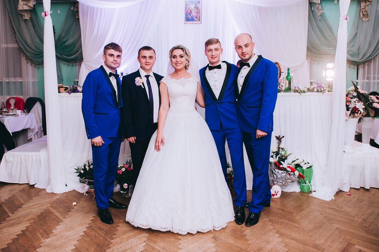 В житті з весілля починається