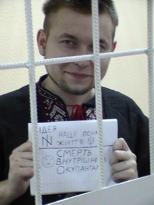 Порошенко назначил пожизненные стипендии 10 украинцам, которых преследовали за правозащитную деятельность - Цензор.НЕТ 8332