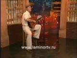 Валентин Куба Ворон