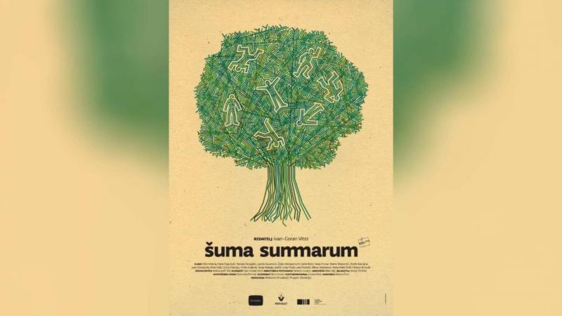 Лесные существа (2010) | Suma summarum