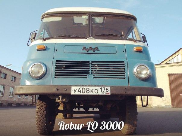 Следующий участник экспозиции Retro Bus на фестивале ФОРТуна 4 сентября в Кронштадте - новинка сезона! - автобус Robur LO 3000 1981 года выпуска.Производство автомобилей Robur было налажено в городе Циттау (ГДР) на базе национализированного автозавода компании Phänomen, переименованного в 1946 году в VEB Kraftfahrzeugwerk Phänomen Zittau, а затем в 1957 году в VEB Robur-Werke Zittau. Отличительной особенностью автомобилей Robur стал оригинальный логотип, в котором буквы, составляющие название марки, располагались в шахматном порядке, символизируя коленчатый вал двигателя.  Автобус Robur LO 3000, производившийся в 1974 – 1990 годы на базе одноименного грузового шасси, оснащался бензиновым двигателем воздушного охлаждения и был рассчитан на 21 пассажира. За время производства дизайн и технические решения автобуса, заимствованные еще у грузовиков начала 1960-х годов, никак не менялись. Бензиновый двигатель воздушного охлаждения, конструкция которого восходила еще к 1950-м годам, делал автомобиль востребованным лишь в странах Восточной Европы, не имевшим доступа к продукции западных автопроизводителей. Продукция завода в 1980-е годы также экспортировалась в страны Африки и Южной Америки, где имела некоторый спрос благодаря низкой стоимости, простоте и надежности в эксплуатации. В СССР автомобили Robur получили распространение в начале 1980-х годов в виде промтоварных и изотермических продовольственных фургонов. Среди поставляемых машин было и некоторое количество автобусов, интерес к которым проявили, в основном, ведомственные автобазы, использовавшие Robur LO 3000 в качестве служебного транспорта. У предприятий автобусного транспорта общего пользования Robur LO 3000 интереса не вызвал, за исключением Украинской ССР, где небольшое количество этих автобусов нашли применение в некоторых областях в качестве маршрутных такси и на пригородных маршрутах. Этот автобус с 1981 до 2000 года работал в одном из «пионерских лагерей» Германии, затем был приобретен судоремонтным завод