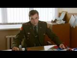 Кремлёвские курсанты 1 сезон 79 серия (СТС 2009)
